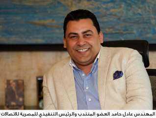 المصرية للاتصالات تطلق نظام الميكنة الشامل لعمليات التشغيل الخاصة بعملاء الإنترنت الثابت.