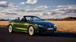 BMW تطلق الفئة الرابعة 2021 بتقنيات عالية