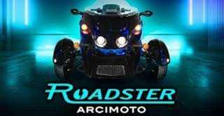 شاهد أحدث دراجة كهربائية ثلاثية العجلات من Roadster